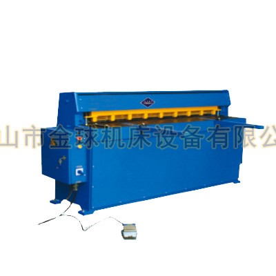 series precision energy-efficient shearing machine